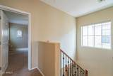 3112 Tamarisk Street - Photo 14