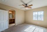 3112 Tamarisk Street - Photo 20