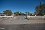 3602 Polk Street - Photo 2