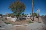 3602 Polk Street - Photo 4