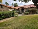 10575 San Salvador Drive - Photo 1