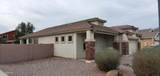 11951 Cocopah Street - Photo 13