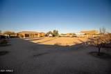 23031 Desert Vista Trail - Photo 4