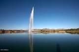 13700 Fountain Hills Boulevard - Photo 22