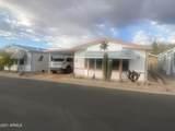 5735 Mcdowell Road - Photo 1