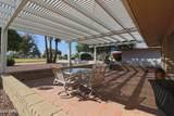 11606 Rio Vista Drive - Photo 24