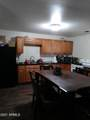 7935 Minnezona Avenue - Photo 3