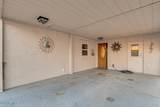 6074 Oakmont Drive - Photo 4
