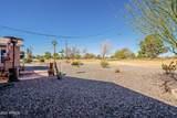 10308 Pinehurst Drive - Photo 60