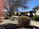 13343 Copperstone Drive - Photo 2
