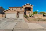 12702 Catalina Drive - Photo 1