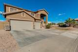 12702 Catalina Drive - Photo 69