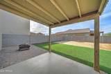 1092 Canyonlands Court - Photo 29