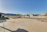 8689 Summit Drive - Photo 8