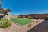 23147 231ST Way - Photo 41