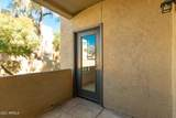 4925 Desert Cove Avenue - Photo 25