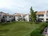 930 Mesa Drive - Photo 19