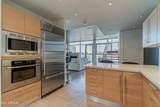 4745 Scottsdale Road - Photo 12