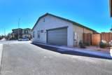 5714 Butte Street - Photo 4