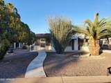 9103 Olive Lane - Photo 3