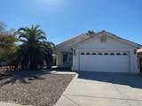 8335 Columbine Drive - Photo 1