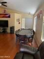 8335 Columbine Drive - Photo 2