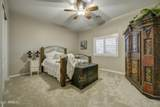 6706 Lonesome Trail - Photo 24