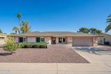 15813 Lakeforest Drive - Photo 1