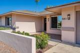 15813 Lakeforest Drive - Photo 3