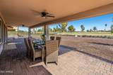 15813 Lakeforest Drive - Photo 4