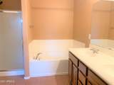 8769 Aster Drive - Photo 6