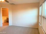 8769 Aster Drive - Photo 8