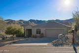 15412 Cabrillo Drive - Photo 2