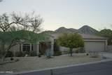 15412 Cabrillo Drive - Photo 33