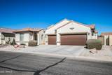 4924 Nogales Way - Photo 2