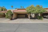5634 79TH Way - Photo 2