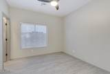11718 Cocopah Street - Photo 24