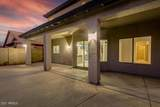 11718 Cocopah Street - Photo 40