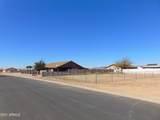 10032 Carousel Drive - Photo 2
