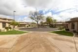 15240 Clubgate Drive - Photo 25