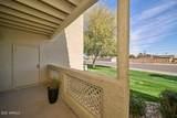 930 Mesa Drive - Photo 8