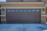 12209 Winslow Avenue - Photo 2
