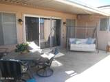 13407 Emberwood Drive - Photo 7
