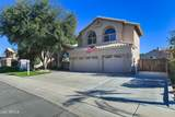 1329 Palo Verde Street - Photo 2