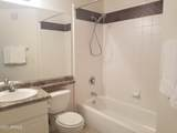 6900 Princess Drive - Photo 8