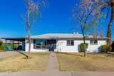 2210 Palo Verde Drive - Photo 1