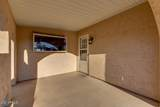 26603 Papago Place - Photo 4