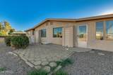 26603 Papago Place - Photo 46