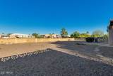 26603 Papago Place - Photo 48