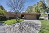 8151 Del Cuarzo Drive - Photo 3